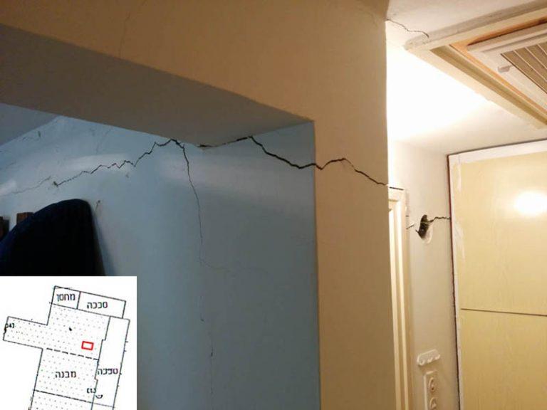 """סדק במבנה קיים מתחת התקרה ענף מהנדסים בע""""מ"""